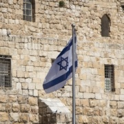 Bandera de israel en jerusalem